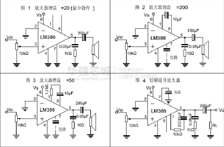 lm386pdf,lm386中文资料,lm386应用电路_华强芯城